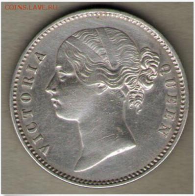 Монеты Индии и все о них. - Британская Индия-одна рупия 1840 Виктория