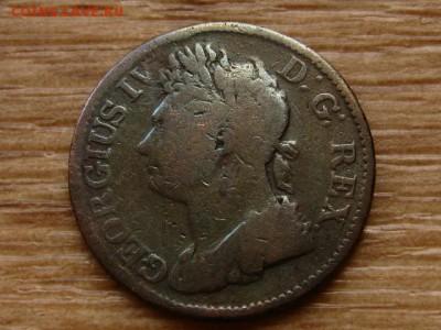 2 пенни 1823 до 30.06.18 в 22.00 М - IMG_5697.JPG