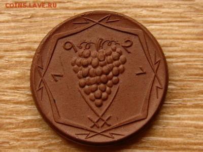 Германия Kitzingen 1 марка 1921 фарфор до 30.06.18 в 22.00 М - IMG_5708.JPG