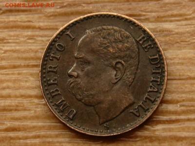 Италия 1 чентезимо 1895 до 30.06.18 в 22.00 М - IMG_5726.JPG