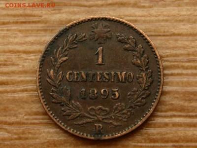 Италия 1 чентезимо 1895 до 30.06.18 в 22.00 М - IMG_5725.JPG