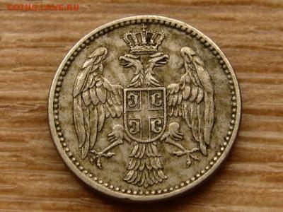 Сербия 5 пара 1912 до 30.06.18 в 22.00 М - IMG_5735.JPG
