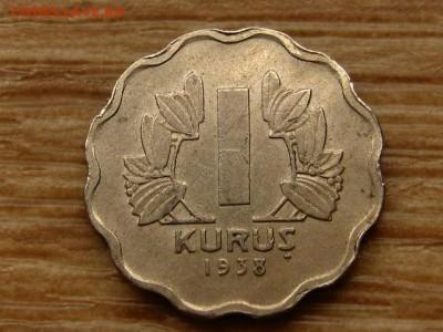 Турция 1 куруш 1938 до 30.06.18 в 22.00 М - IMG_5738.JPG