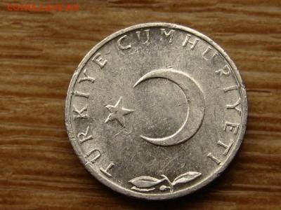 Турция 5 куруш 1975 до 30.06.18 в 22.00 М - IMG_5745.JPG