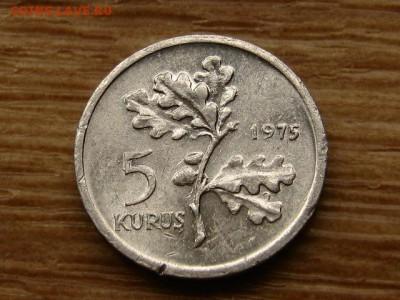 Турция 5 куруш 1975 до 30.06.18 в 22.00 М - IMG_5744.JPG