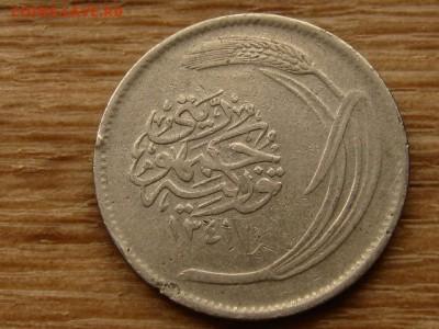 Турция 25 куруш 1922 до 30.06.18 в 22.00 М - IMG_5747.JPG