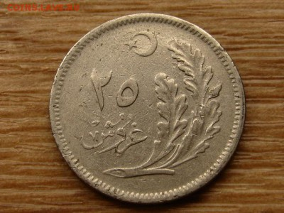 Турция 25 куруш 1922 до 30.06.18 в 22.00 М - IMG_5746.JPG