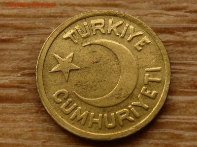 Турция 10 пара 1942 до 30.06.18 в 22.00 М - IMG_5751.JPG