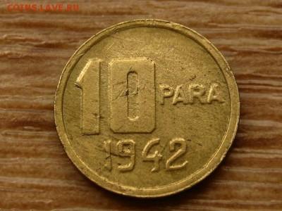 Турция 10 пара 1942 до 30.06.18 в 22.00 М - IMG_5750.JPG