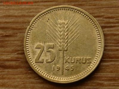 Турция 25 куруш 1945 до 30.06.18 в 22.00 М - IMG_5752.JPG