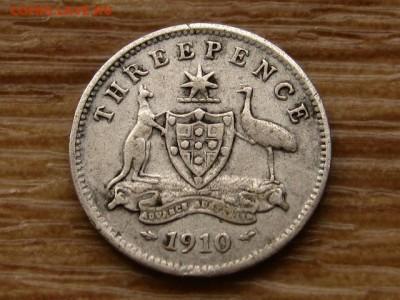Австралия 3 пенса 1910 Ag до 30.06.18 в 22.00 М - IMG_6060.JPG
