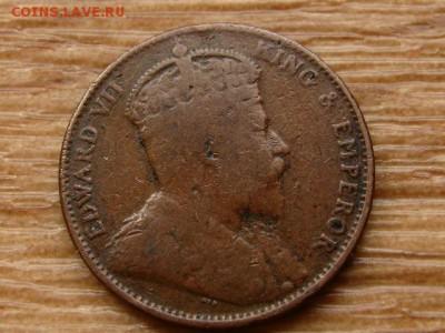Цейлон 1 цент 1910 до 30.06.18 в 22.00 М - IMG_6066.JPG