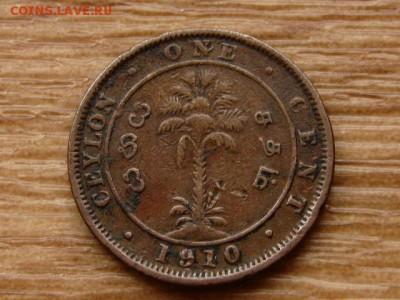 Цейлон 1 цент 1910 до 30.06.18 в 22.00 М - IMG_6064.JPG