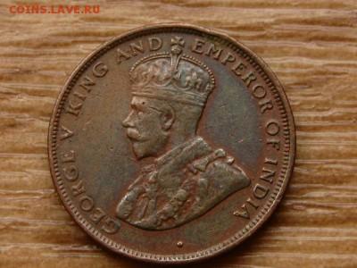 Цейлон 1 цент 1922 до 30.06.18 в 22.00 М - IMG_6068.JPG
