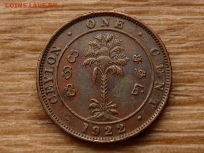 Цейлон 1 цент 1922 до 30.06.18 в 22.00 М - IMG_6067.JPG