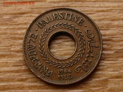 Палестина Брит. 5 милс 1944 бронза до 30.06.18 в 22.00 М - IMG_6078.JPG