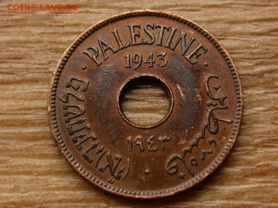 Палестина Брит. 10 милс 1943 бронза до 30.06.18 в 22.00 М - IMG_6080.JPG
