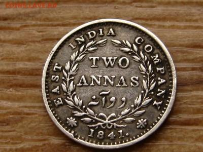 Индия 2 анна 1841 Ag верхняя до 30.06.18 в 22.00 М - IMG_6092.JPG