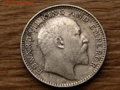 2 рупии 1908 Ag до 30.06.18 в 22.00 М - IMG_6150.JPG