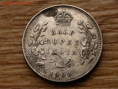 2 рупии 1908 Ag до 30.06.18 в 22.00 М - IMG_6148.JPG