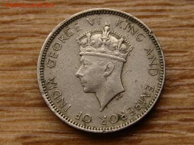 Гонконг 10 центов 1937 год-тип до 30.06.18 в 22.00 М - IMG_6111.JPG