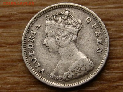 Гонконг 10 центов 1895 Ag до 30.06.18 в 22.00 М - IMG_6113.JPG