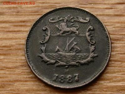 2 цента 1887 до 30.06.18 в 22.00 М - IMG_6121.JPG