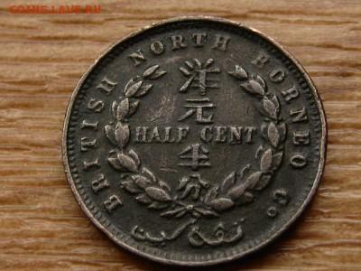 2 цента 1887 до 30.06.18 в 22.00 М - IMG_6119.JPG
