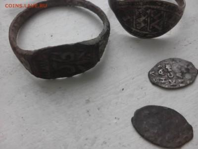 серебро15-16 век - IMG_20180612_091137