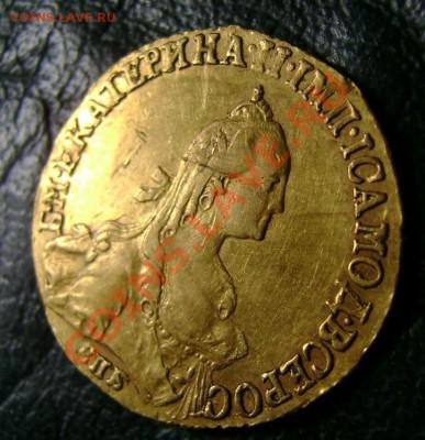 5 рублей 1767 СПБ ТI - DSC06917.JPG