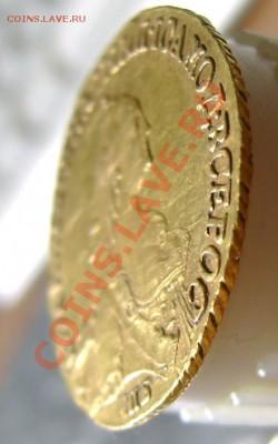5 рублей 1767 СПБ ТI - DSC06918.JPG