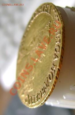 5 рублей 1767 СПБ ТI - DSC06919.JPG