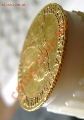 5 рублей 1767 СПБ ТI - DSC06920.JPG
