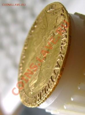 5 рублей 1767 СПБ ТI - DSC06921.JPG