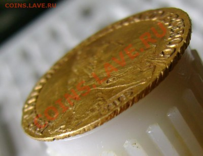 5 рублей 1767 СПБ ТI - DSC06924.JPG