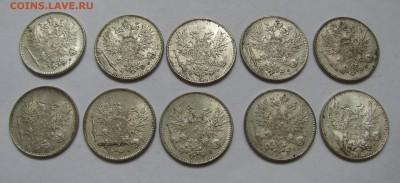 50 ПЕННИ 1917 года для Финляндии. UNC. 10 шт. До 06.07.2018 - 50пн10шт (2).JPG