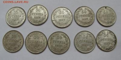 50 ПЕННИ 1917 года для Финляндии. UNC. 10 шт. До 06.07.2018 - 50пн10шт.JPG