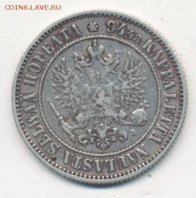 1 марка 1892 до 05.07.18, 22:30 - #2509-r