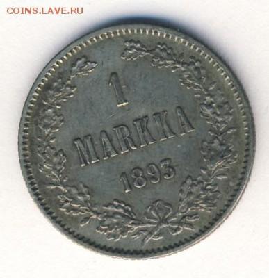 1 марка 1893 до 05.07.18, 22:30 - #768