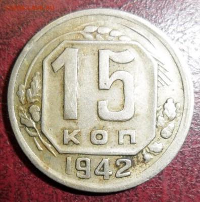 Что находили из редких монет советов - пятиалтынный