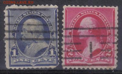 США 1890-93гг 2м до 5.07 22.00мск - США 1890-93гг №2