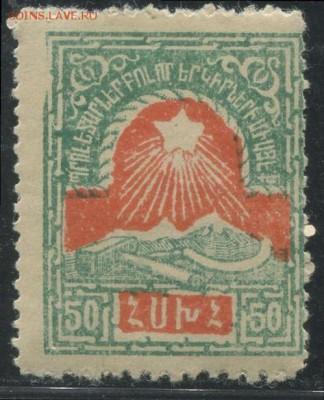 Гражданская война Армения до 5.07 22.00мск - Гражданская война Армения