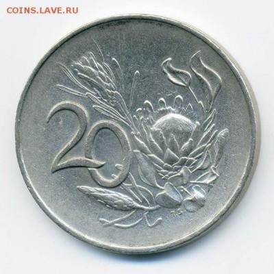 ЮАР 20 центов 1965 - ЮАР_1965-20центов_Р