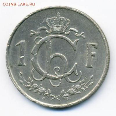 Люксембург 1 франк 1957 - Люксембург_1франк-1957_А