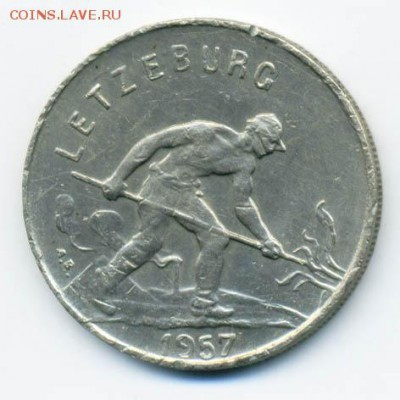 Люксембург 1 франк 1957 - Люксембург_1франк-1957_Р