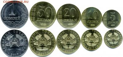 Набор монет Таджикистан 2017 год 5 шт - 2017