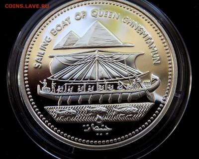 5 фунтов ЕГИПЕТ 1994 Корабль королевы Чнемтамун - DSCN2054.JPG
