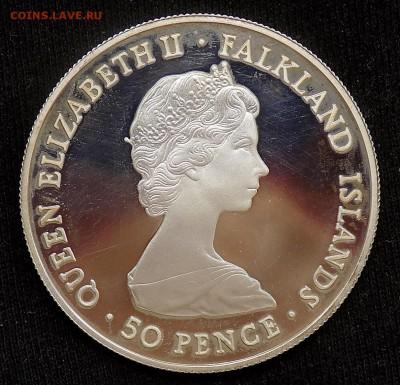 50 пенсов (pence) 1983 года Фолклендские острова Корабль! - фолкленды 50 (2).JPG