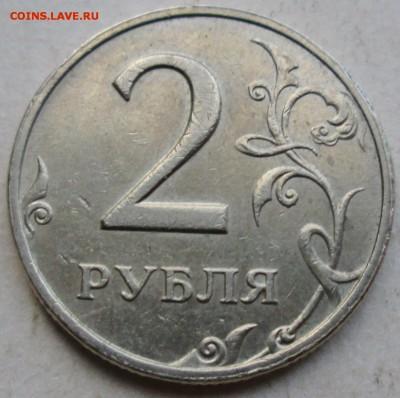 2руб 2006ммд - полный раскол аверса     6июля 22-00мск - IMG_0442.JPG