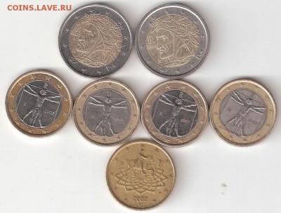 Италия 7 монет европериода, разные - 7euro Italia a